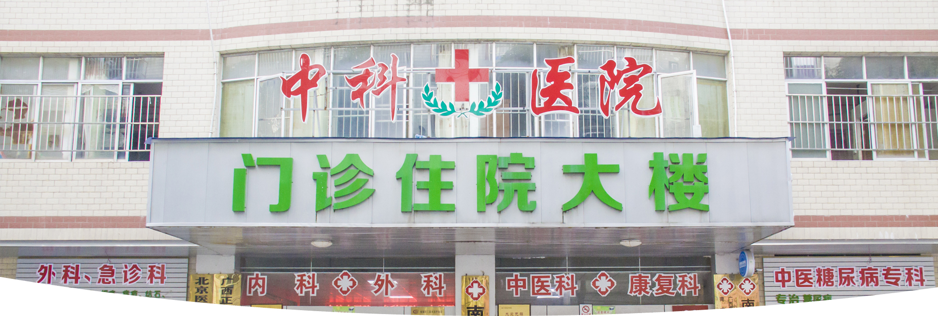 广西养老中心